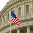 United States Capitol Building in Washington DC with American Flag — Stock Photo