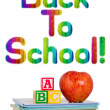 Back to School Written in Rainbow Color Wood Grain — Stock Photo #6179688