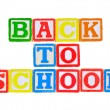 Back to School Written in Alphabet Blocks — Stock Photo