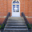 Entrance door — Stock Photo