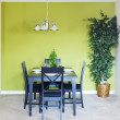 dining area — Stock Photo