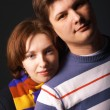 Close-up portrait of a young couple - Foto Stock