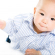 Stock Photo: Asian baby