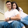 Stock Photo: Happy asian couple