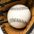 Baseball ball and glove — Stock Photo #5454569