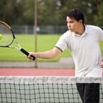 Asian tennis player — Stock Photo #5567086