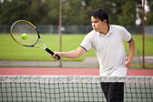 Asian tennis player — Stock Photo