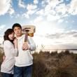 Stock Photo: Asian couple