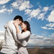 Asian couple - Stock Photo