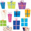 Stock Vector: Presents set