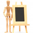 Wooden concept of mannequin — Stock Photo