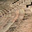 Amphitheater — Stock Photo #5912480