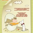 Stock Photo: Welcome baby card with broken egg ad dog