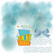 Vector big birthday cake with burning candles — Stock Photo #5929629