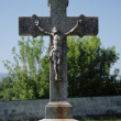 Stock Photo: Crucifix and blue sky