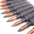 Stock Photo: Ammo