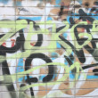Street art — Stock Photo #5622320
