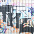 Street art — Stock Photo #5622334