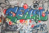 Street art — Stock Photo