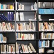 Stock Photo: Books in library