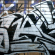 Street art — Stock Photo #6116626