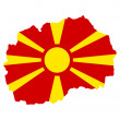 Macedonia flag on map — Stock Photo