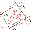 Stock Photo: Valentinves Day