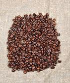 Coffee grain — Stock Photo