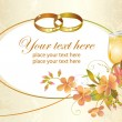 Wedding card with rings — Vector de stock