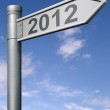 2012 next year road sign — Stock Photo #5593655