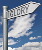 Road to glory — Stock Photo