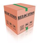 Relocation box — Stock Photo