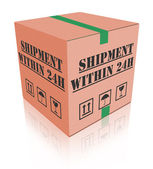Fast shipment — Stock Photo