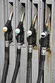 Fuel gas — Stock Photo