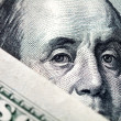 Close up of dollar bill - Stock Photo