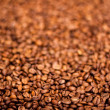 Coffee background.Selective focus — Stock Photo