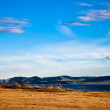 Wild nature of Mongolia — Stock Photo