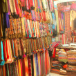 Colors of Marrakech - Stock Photo