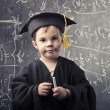 Stock Photo: Little genius