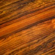 Stock Photo: Background Of Dark Varnished Floor Boards