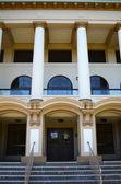 Hala uniwersytetu — Zdjęcie stockowe