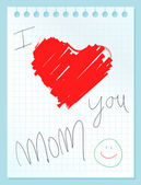 I love you mom — Stock Vector