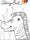 Livre de coloriage pour les enfants, zèbre — Vecteur