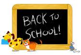 Tillbaka till skolan! — Stockvektor