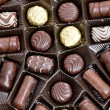 Chocolate box — Stock Photo #5759153