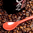 Cup of coffee with coffee beans — Stock Photo #5759248