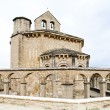 Church of Saint Mary of Eunate, Road to Santiago de Compostela, - Stok fotoğraf