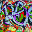 Graffiti on concrete wall — Stock Photo