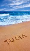 Yulia na areia — Foto Stock