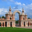 Stock Photo: Gallery-fencing with collars, Tsaritsyno,